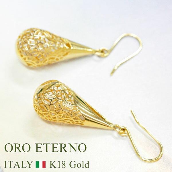 【ORO ETERNO】18金ゴールドハートネックレス レディース チェーン イエローゴールド