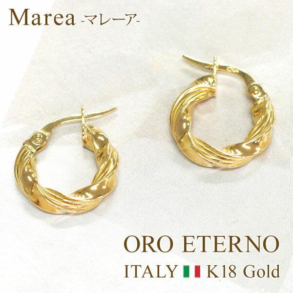 【ORO ETERNO】18金フープピアス イタリアンジュエリー