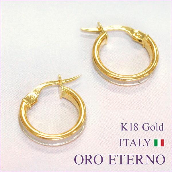 【ORO ETERNO】18金 18K K18 ピアス フープピアス レディース イエローゴールド(REA2747)イタリアンジュエリー