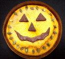 期間限定 かぼちゃのハロウィンケーキ