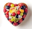 フルーツケーキ バースデーケーキ ハート型ミックスフルーツタルト 誕生日ケーキ 記念日ケーキ お誕生日ケーキ、バースデーケーキ用に! 記念日