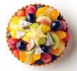 ミックスフルーツタルト16cm(5号) バースデーケーキ、誕生日ケーキ用に!【バースデイケーキ】【記念日】【楽ギフ_名入れ】