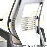 ランバーサポートスライダー(注意!:フレーム等のカラーは販売商品とは異なります)