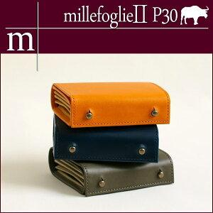 millefoglie2P