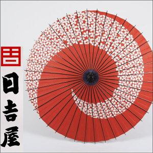 【 日吉屋・京和傘 / 和紙日傘(舞傘)大 】踊りやすく軽く華やかに作られています!主に日本舞...