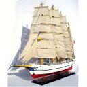木製手作り・大型帆船模型 新日本丸 95cm 【 完成品 】【RCP】 【代金引換不可】 /送料無料