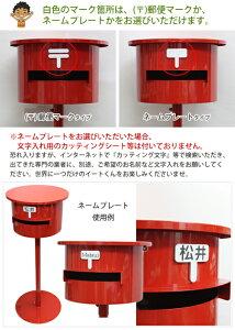 大阪の鉄職人が手がけた日本製の郵便ポストEatKun(イートくん)