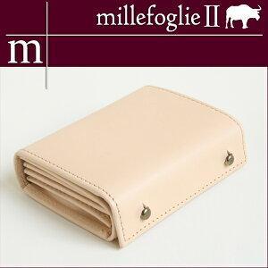 millefoglie2ヌメ革