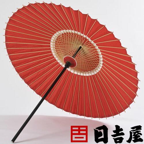 日吉屋・京和傘/差し掛け傘(さしかけ)♪