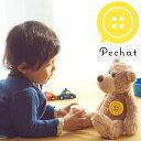 Pechat(ペチャット)ボタン型スピーカー お子様がお気に入りのぬいぐるみと話せる魔法のアイ...
