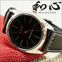 和心 腕時計 メンズ ピアノレザー-PIANO-(WA-001M-D)...