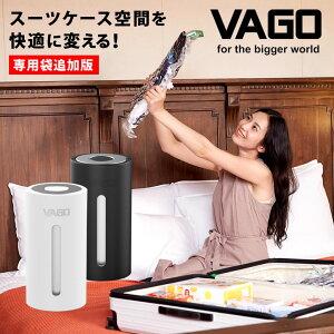 圧縮袋 超小型空気圧縮マシン ...