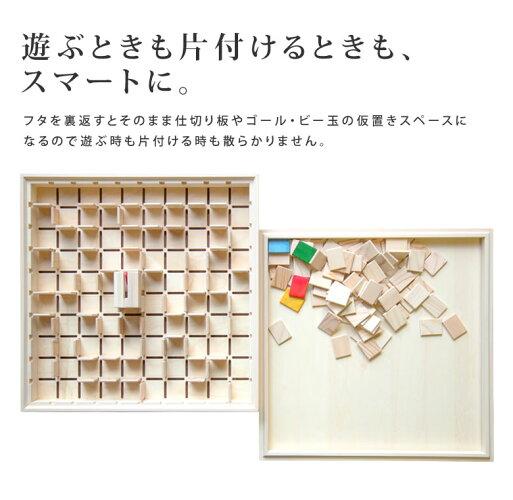 木製迷路玩具