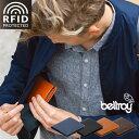 薄さわずか1cmの財布 ベルロイ スキミング防止システム搭載二つ折り財布 【Bellroy Note Sleeve Wallet RFID プロテクション機能搭載】薄い財布 財布 二つ折り ブランド 「送料無料」 想いを繋ぐ百貨店【TSUNAGU】 張る財布
