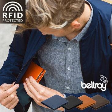 薄さわずか1cmの財布 ベルロイ スキミング防止システム搭載二つ折り財布 【Bellroy Note Sleeve Wallet RFID プロテクション機能搭載】薄い財布 財布 二つ折り ブランド 「送料無料」 想いを繋ぐ百貨店【TSUNAGU】