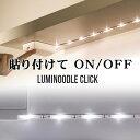 パナソニック「LGWC85023YF」LEDエクステリアライト【電球色】(直付用)【要工事】LED照明●●