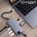 パソコンのポート不足を一気に解消!スリムタイプ「8in1USB-Cハブ」【HyperDrive (ハイパードライブ) 8in1 SLIM USB-C Hub】USB-C Hub 急速充電可能 高速データ転送 4K高画質 LANケーブル 持ち運びに便利 PD機能 HDMI変換アダプター 送料無料