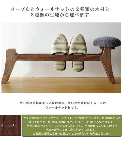 玄関に1台2役。座面付きスリッパラックスツール【WOODintheear】【inahono】樹種と生地を選んで組み合わせられる