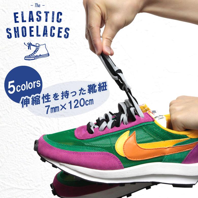 nike roshe one se coastal blue shoes