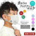 クールマスク 日本製 洗える 接触冷感 涼しい 夏マスク 繰り返し使える 洗える メッシュ マスク