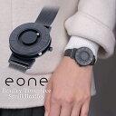 【目の不自由な方へのギフトに】eone イーワン 腕時計 Small Bradley(スモール ブラッドリー)視覚障害 盲目 点字 ユニバーサルデザイン さわる時計 パラリンピック 小さい コンパクト 送料無料