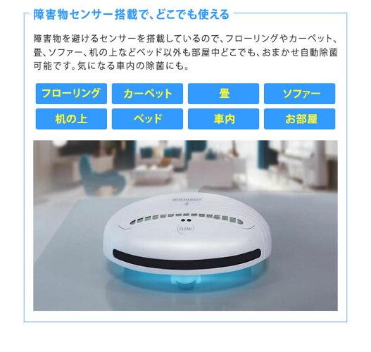AI搭載自動走行除菌ロボット