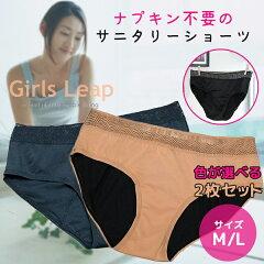Girls Leap