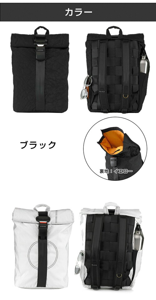 AIRPAQエアパックバックパックエアバッグシートベルト廃材再利用車のエアバッグとシートベルトの廃材をアップサイクルbackpack容量15L〜20Lボトル収納13インチPC収納内部アクセスポケット白黒青黄