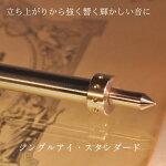 エンドピン[シングルアイ・スタンダード]10mm