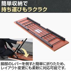 会議用テーブル折りたたみテーブル幅1800×奥行450×高さ700mm棚付き【チーク・ホワイト・ブラック】