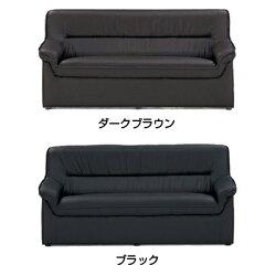 ソファー/RE-1052【ダークブラウン・ブラック】
