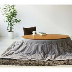 木製モダンデザインオーバル型こたつ楕円形120×60cmAZ-lindo