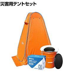 マイレット災害用テントセットRM-100マイレット100回分+テント+スチールペール