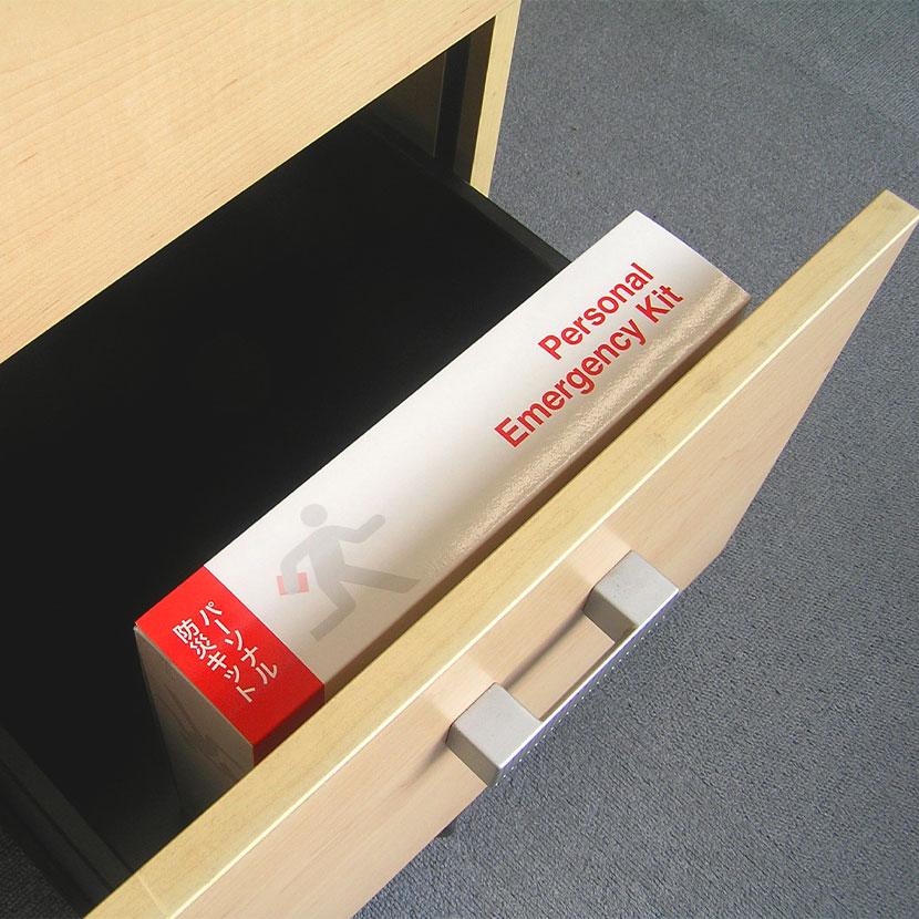 パーソナル防災キット A4サイズのブック型防災セット 10年LEDライト・水・食糧・簡易トイレ入り お得な20人用セット SOHO向け オフィスに常備