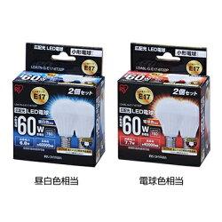 LED電球口金E17760lm60W相当広配光2個セットLDA7N-G-E17-6T22P・LDA8L-G-E17-6T22P直径38×高さ74mm