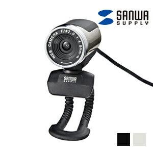サンワサプライ FULLHD WEBカメラ 200万画素 最大1920×1080ピクセル
