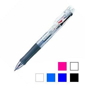 筆記具, ボールペン  2 -G 2C 0.7mm 1 EC-B2A3 ZEBRA