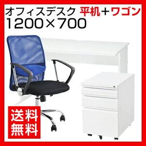 オフィス メッシュ パソコン