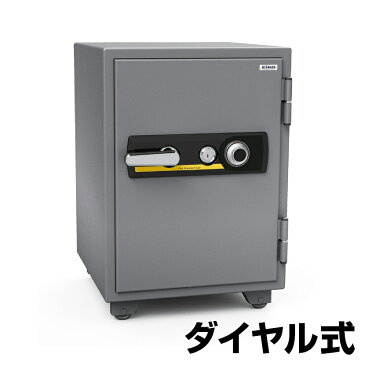 【エーコー】家庭用 小型耐火金庫 STANDARD/ダイヤル式/665DK