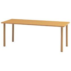 ダイニングテーブル/幅1800×奥900mm/MOT-1890