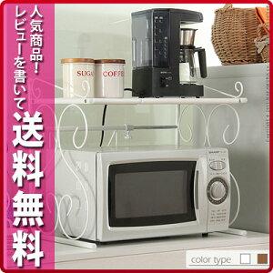 【レビュー記載でポイントさらに5倍】オシャレなキッチン収納 エレガントキッチンシリーズ 伸縮...