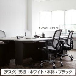 【デスクチェアセット】国産スチールデスクSH片袖机1000×700+オールメッシュチェアシンクス肘付き