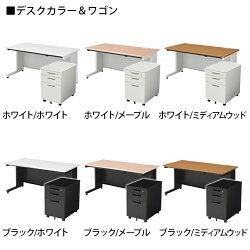 【デスクチェアセット】国産スチールデスクSH平机1400×700+デスクワゴンSH+メッシュチェアチャットチェア