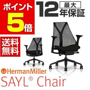 【Sayl chair】セイルチェア ブラックフレーム ミドルバック ブラック オフィスチェア ワークチ...