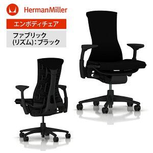 秋葉原/大阪ショールームで試座可能!ハーマンミラー アーロンチェア Aeron Chairs hermanmille...