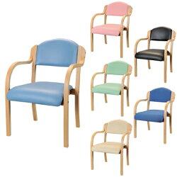 【送料無料】木製チェア介護福祉施設ダイニングチェア肘付き【2脚セット】/IK-IKD-01老人ホームスタッキング椅子イスいす