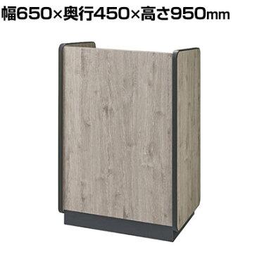 【完成品】【日本製】木製 講演台 司会者台 内棚付き ライトグレー(石目柄) 幅650×奥行450×高さ950mm(天板高さ800) FS-6 国産 低ホルム グリーン購入法適合商品 幅65cm