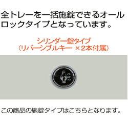 【送料無料】【国産】【完成品】スチール製書類整理ケースA3判(A4)浅型6段深型6段(A3)浅型18段(シリンダー錠)/MY-A3P-230HC
