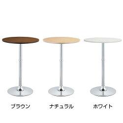 ハイテーブルLuciole広々天板直径600×高さ900mm