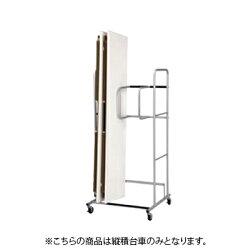 折りたたみテーブル用台車/縦型/6台用/DS-6T